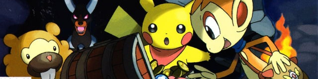 Banner Pokemon Mystery Dungeon Explorers of Darkness