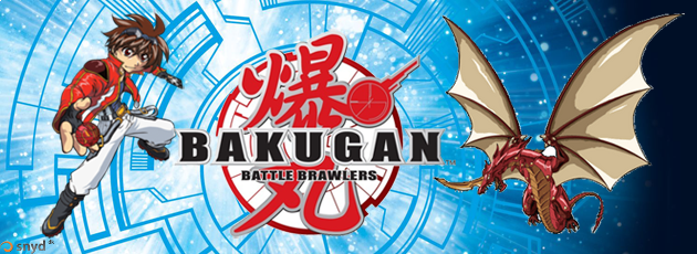 Banner Bakugan Battle Brawlers Battle Trainer
