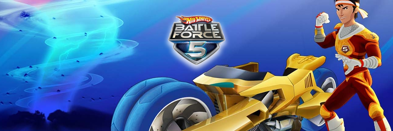 Banner Hot Wheels Battle Force 5