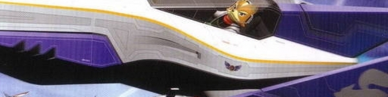Banner Star Fox Command