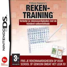 Professor Kageyama's Rekentraining Losse Game Card voor Nintendo DS