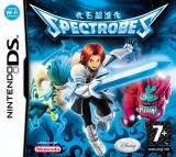 Spectrobes voor Nintendo DS