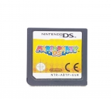 Mario Party DS Losse Game Card voor Nintendo DS