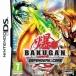 Box Bakugan: Defenders of the Core