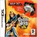 Box Guitar Hero: On Tour