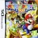 Box Mario Party DS