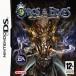 Box Orcs & Elves