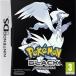 Box Pokémon Black Version
