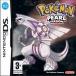 Box Pokémon Pearl Version