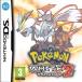 Box Pokémon White Version 2