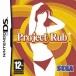 Box Project Rub