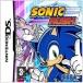 Box Sonic Rush