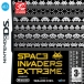 Box Space Invaders Extreme