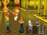 Veel variatie in omgevingen van kastelen, bossen tot gouden hallen met vuur monsters.