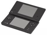 De DSi heeft het design van een <a href = http://www.mariods.nl/nintendo-ds-spel-info.php?Nintendo=Nintendo_DS_Lite target = _blank>Ds Lite</a>, alleen heeft deze geen Gba-slot meer maar wel 2 camera&apos;s!