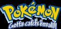 Afbeelding voor  Pokemon Dash