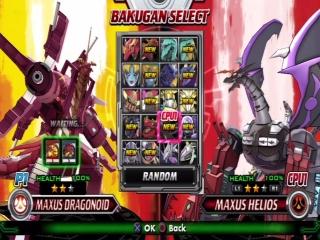 Dit zijn alle speelbare Bakugan in het DS spel.