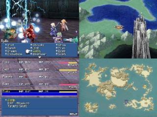Reizen is ook een belangrijk aspect in Final Fantasy IV.