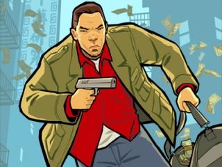 Je speelt als de gangster Huang Lee in dit GTA avontuur in China.