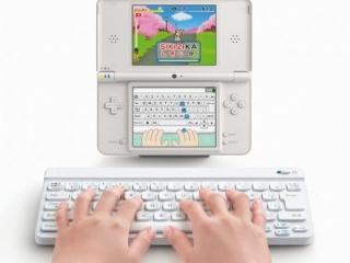 Dit spel werd geleverd met een draadloos toetsenbord om het spel te spelen.