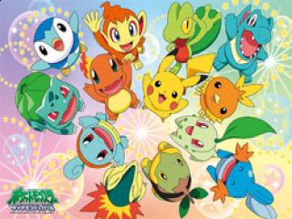 Je kunt beginnen met zowat alle starter pokemon + enkele extra's