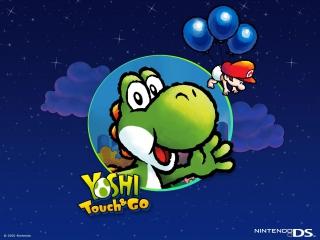 Je speelt als yoshi en probeert om met baby mario zo ver mogelijk te reizen.